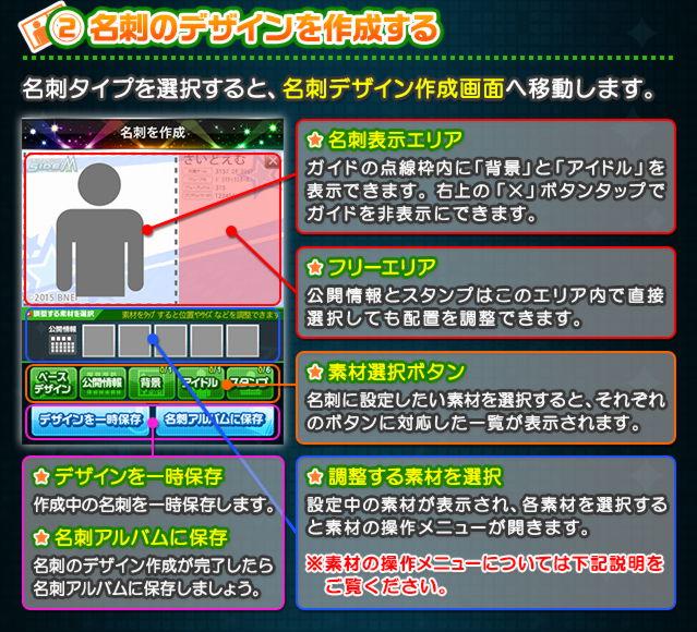 p_meishi%2Fplay1_02.jpg