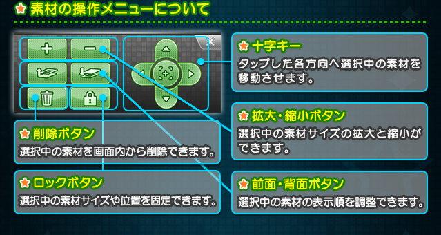 p_meishi%2Fplay1_03.jpg