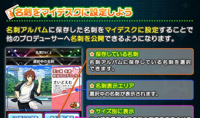 p_meishi%2Fplay2_01.jpg