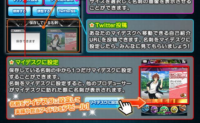 p_meishi%2Fplay2_02.jpg