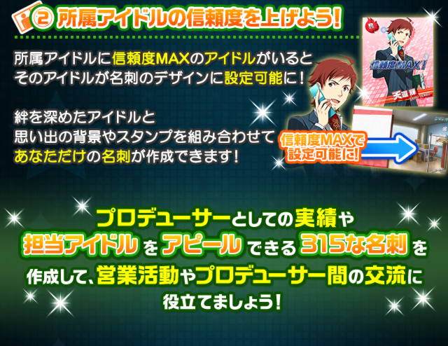 p_meishi%2Fplay3_02.jpg