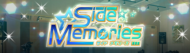 sidememories%2Fheader02.jpg