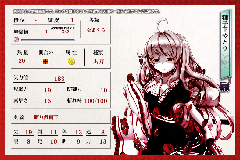 yatori_dark.jpg