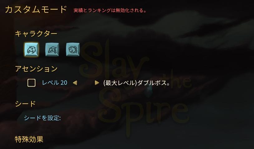 カスタムモード_w46.jpg