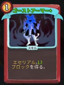ghostp.png
