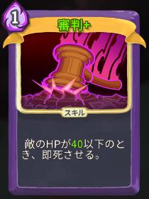 judge p.png