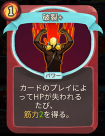 haretsu22p.png
