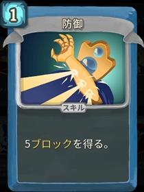 防御_青.jpg
