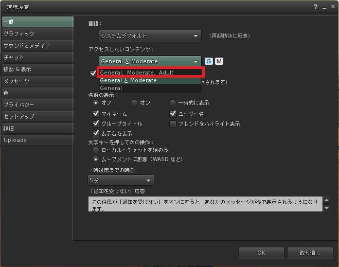 SL新規用33.png