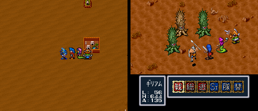 Breath Of Fire-001.png