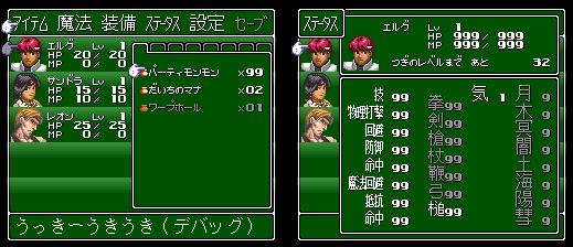 ShinseikiOdysselyaII-000.png
