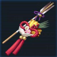 鶴寿の破魔矢.jpg
