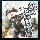 91敵の反応を感知.jpg