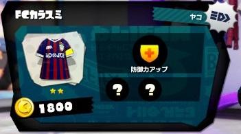 フク-FCカラスミ.jpg