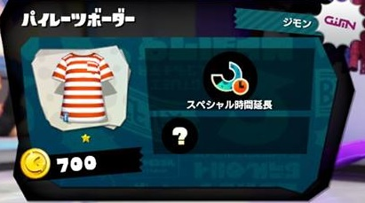 フク-PiratesBorder.jpg