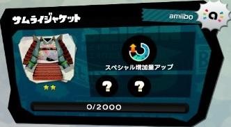 フク-SamuraiJacket.jpg