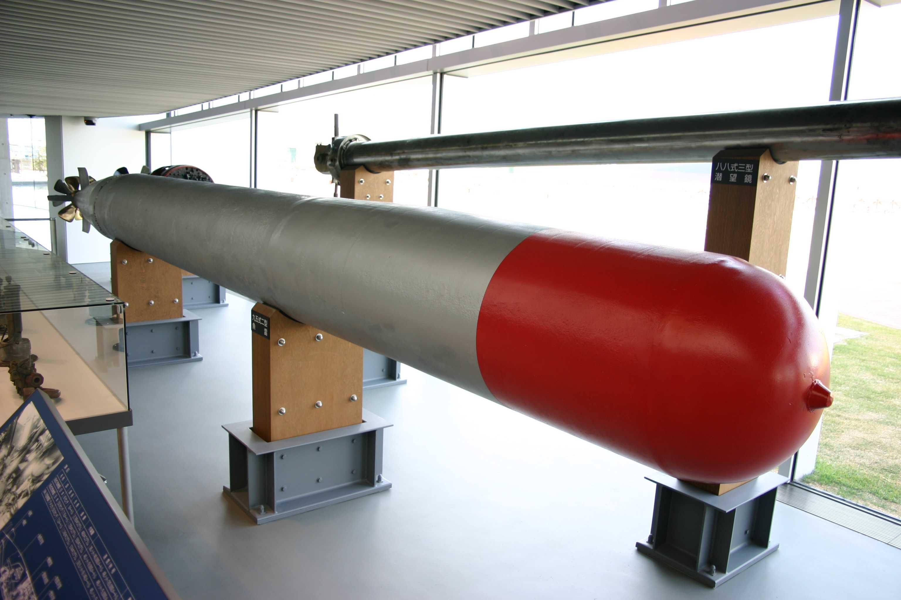 Type_95_torpedo_(Oxygen_torpedo).jpg