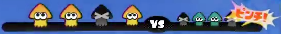Splatoon 3.png
