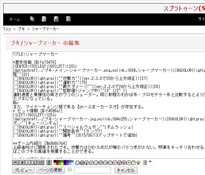 edit2.png