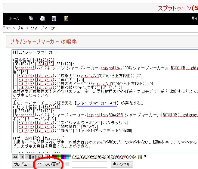 edit3.png
