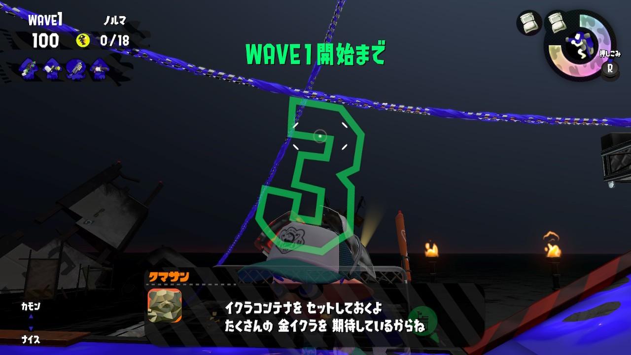 ポラリス夜コーン側.jpg