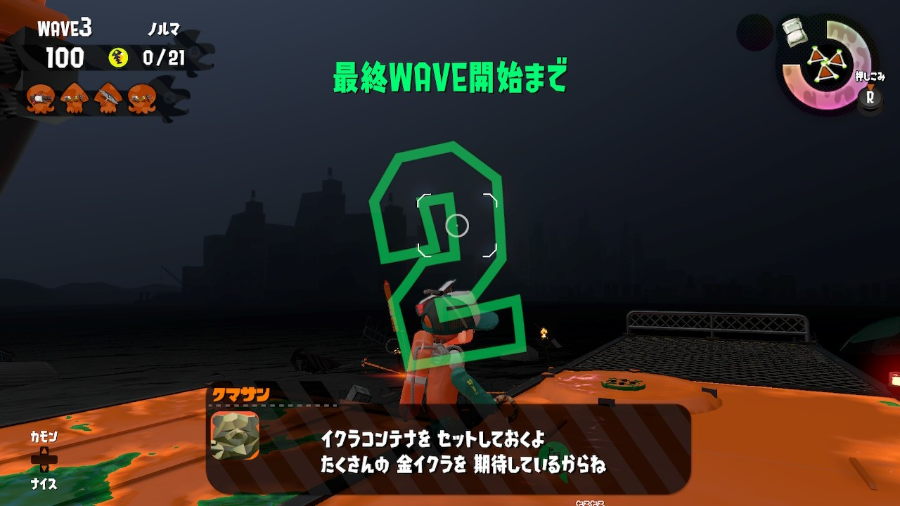 ポラリス夜干潮側.jpg