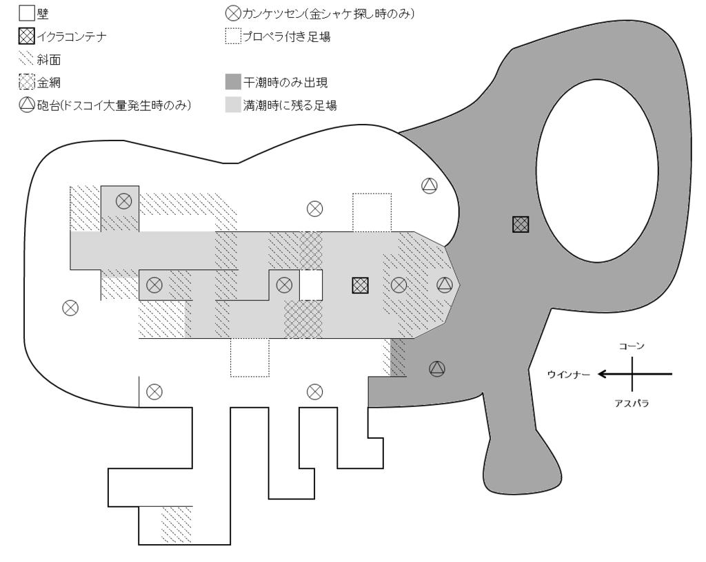 難破船ドンブラコ簡易マップ