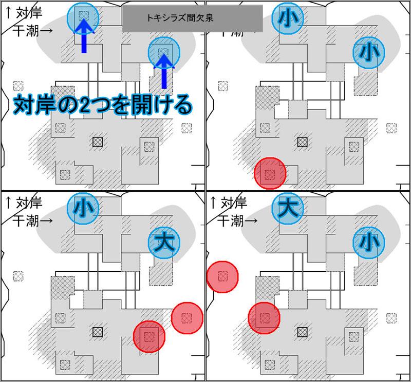 k_tokisirazu.jpg