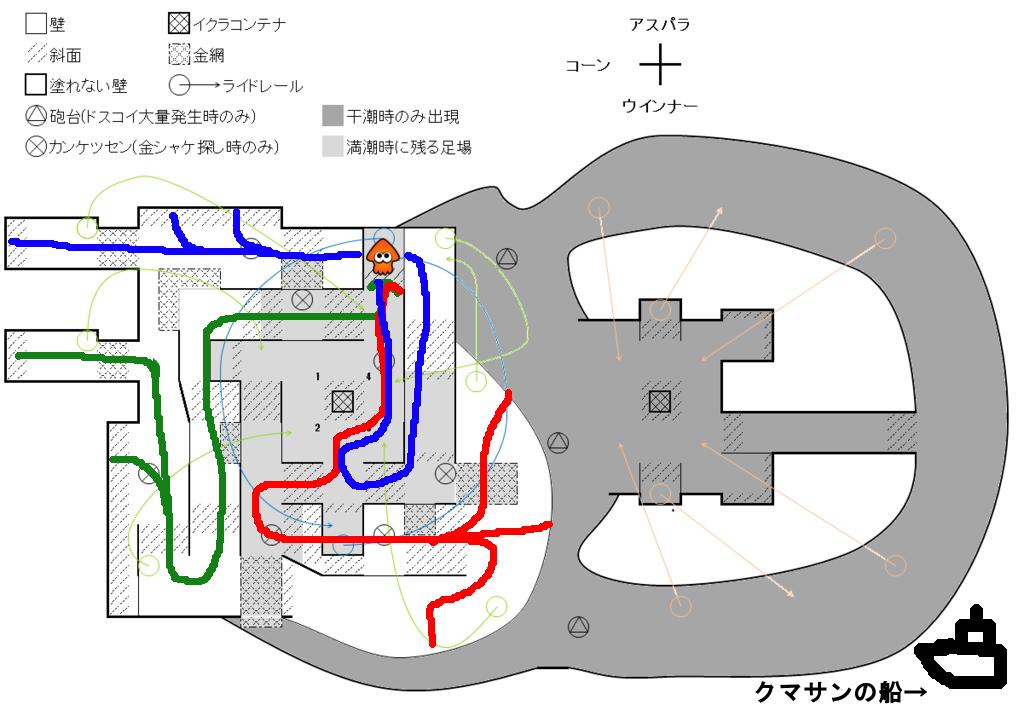 朽ちた箱舟 ポラリス ラッシュ1.png