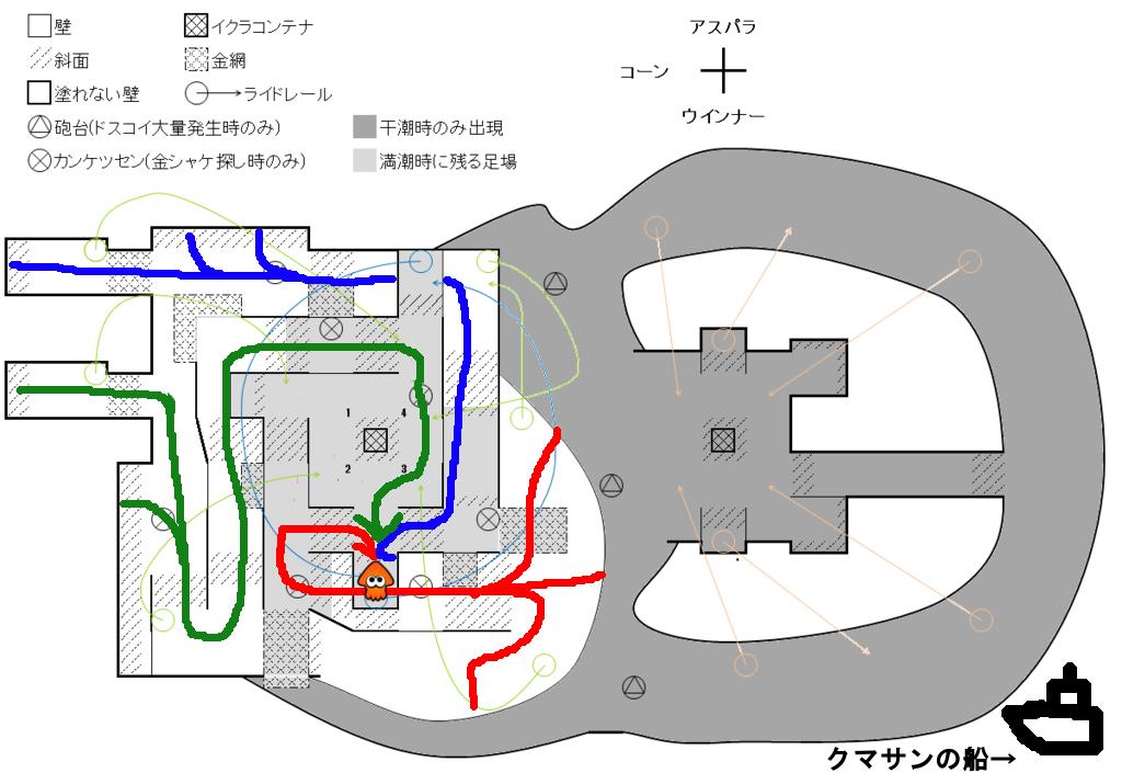 朽ちた箱舟 ポラリス ラッシュ3.png