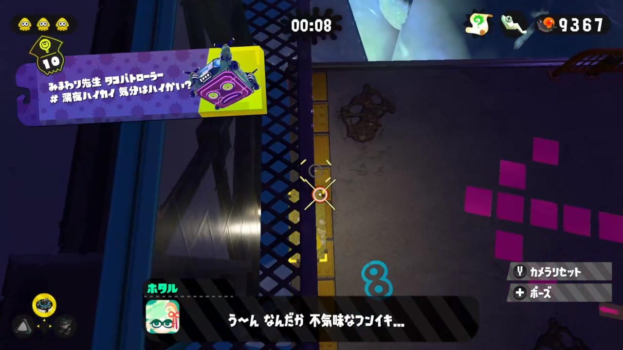 bug_hero_stage10_sponge-block_1.jpg
