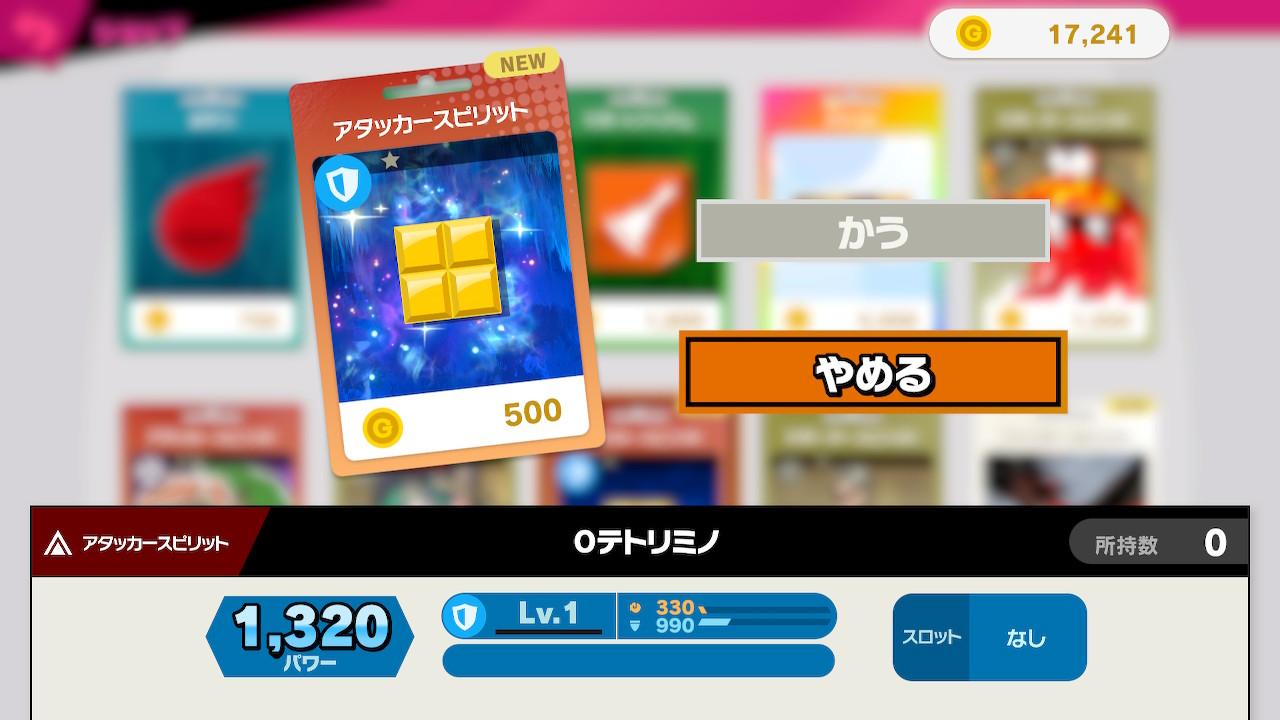 ショップ_02.jpg