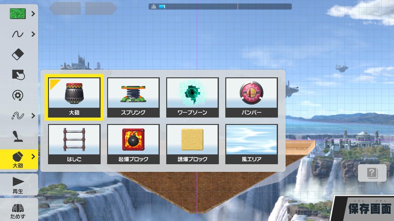 ステージ作り_02.jpg