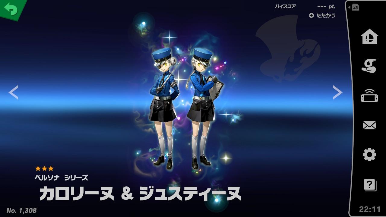 の 看守 コープ 双子