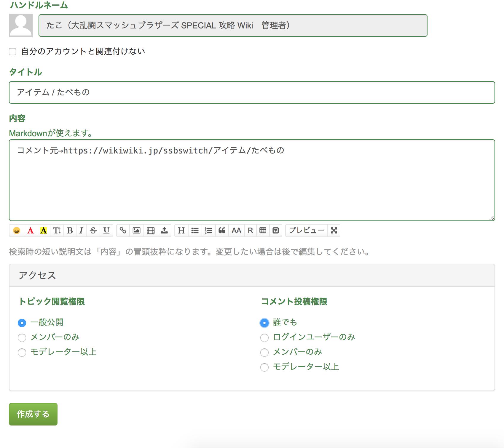 zawazawa方法_2.png