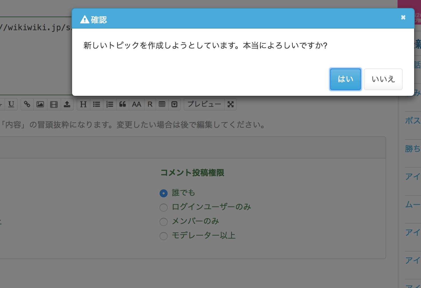 zawazawa方法_4.png