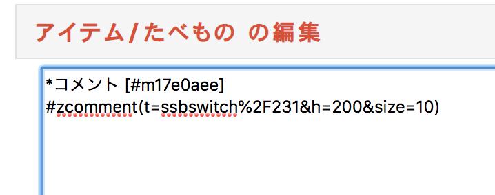 zawazawa方法_6.png