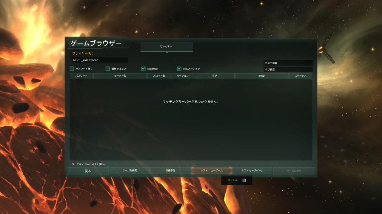 s-Desktop Screenshot 2018.07.02 - 18.27.45.99.jpg