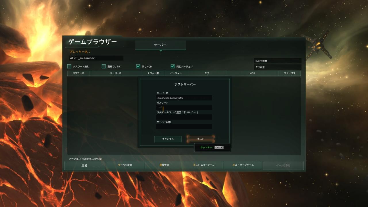 s-Desktop Screenshot 2018.07.02 - 18.28.33.49.jpg