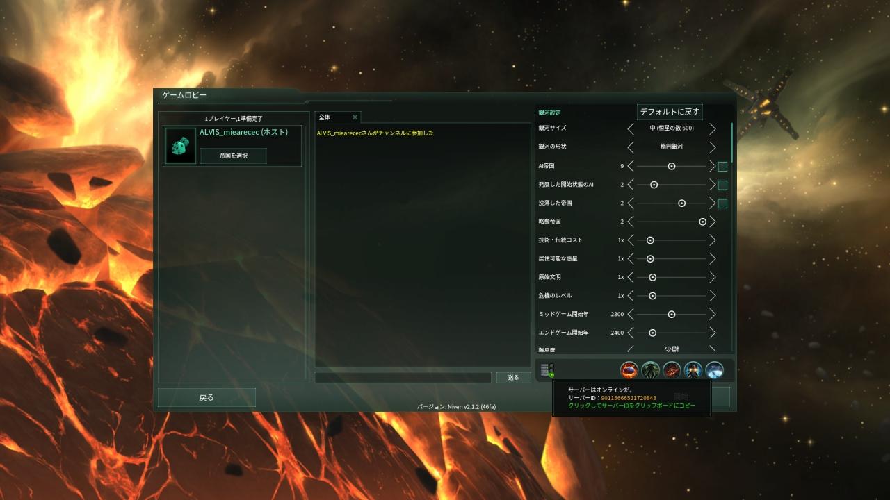 s-Desktop Screenshot 2018.07.02 - 18.28.44.95.jpg