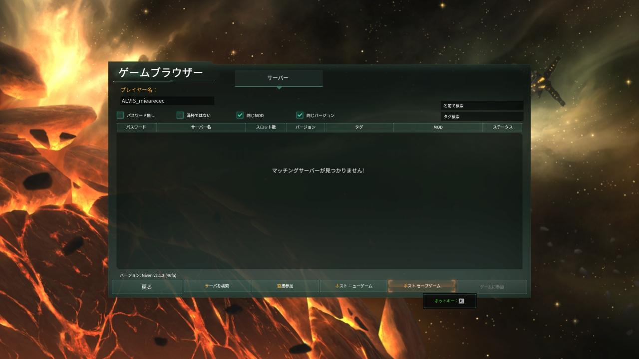 s-Desktop Screenshot 2018.07.02 - 18.28.58.90.jpg
