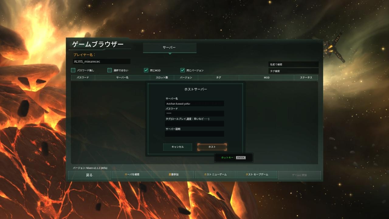 s-Desktop Screenshot 2018.07.02 - 19.03.07.88.jpg