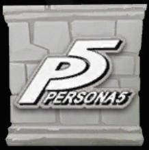 ペルソナ5.png