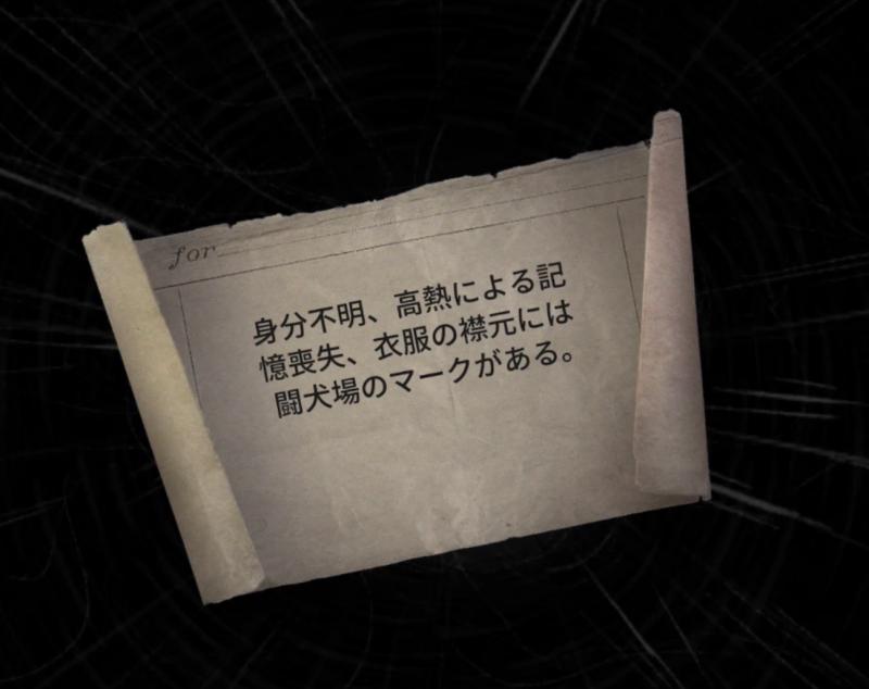 3日目エダB.png