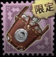海賊の酒瓶.png