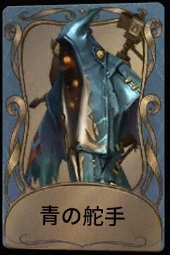 青の.png