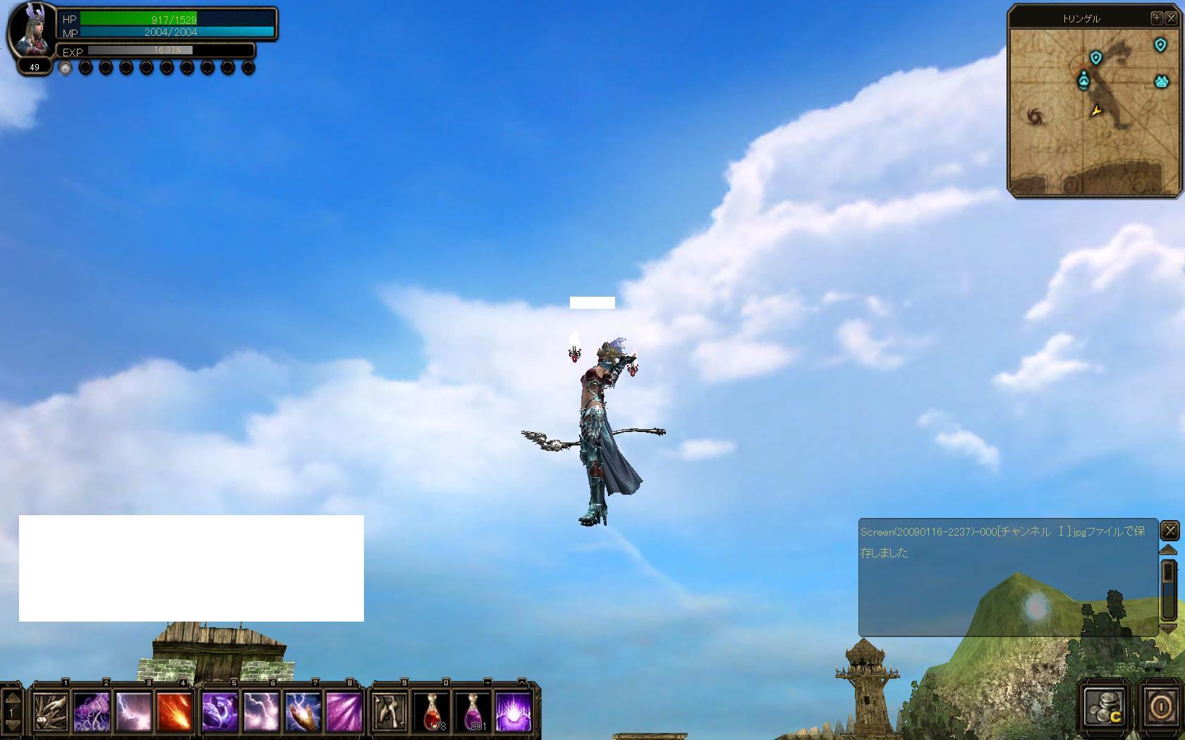 空中浮遊?.JPG