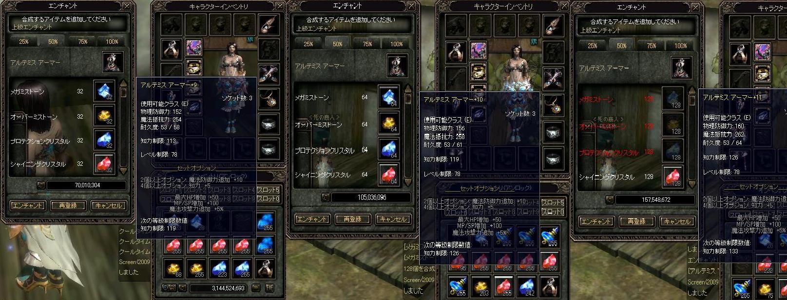 BI_KK2.JPG