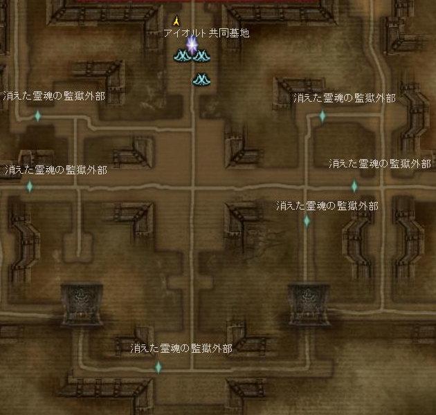 消えた霊魂の監獄内部2.jpg
