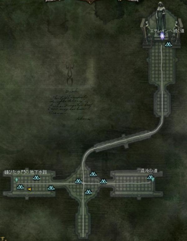 神聖な廊下02.jpg
